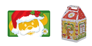 Gift Bears on Give The Build A Bear Workshop Experience With A Bear Buck Gift Card