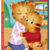 daniel-tigers-neighborhood-you-are-special-daniel-tiger