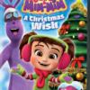 kate-mim-mim-a-christmas-wish