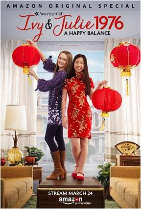 """New American Girl Movie """"Ivy & Julie 1976: A Happy Balance"""""""
